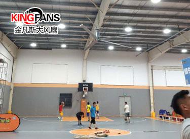 东方启明星篮球馆用工业大吊扇通风降温案例